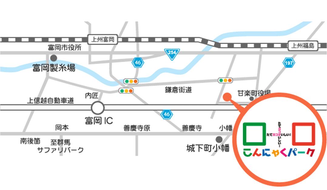 電車マップ